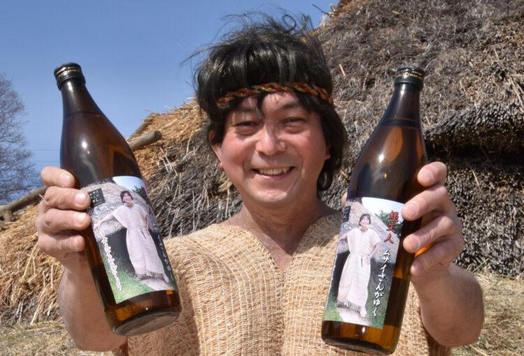 縄文人ムサイさんの焼酎 富士見の酒店が発売