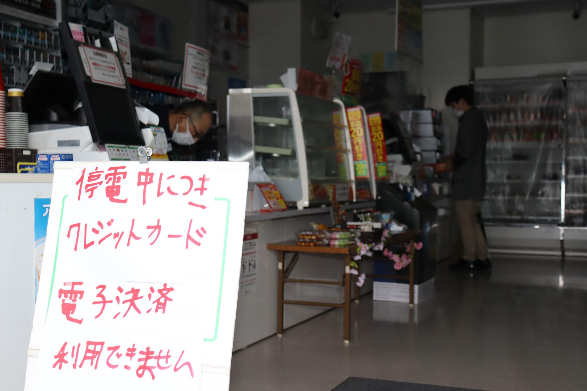 停電の原因はカラスの巣 諏訪・茅野・岡谷で相次ぐ