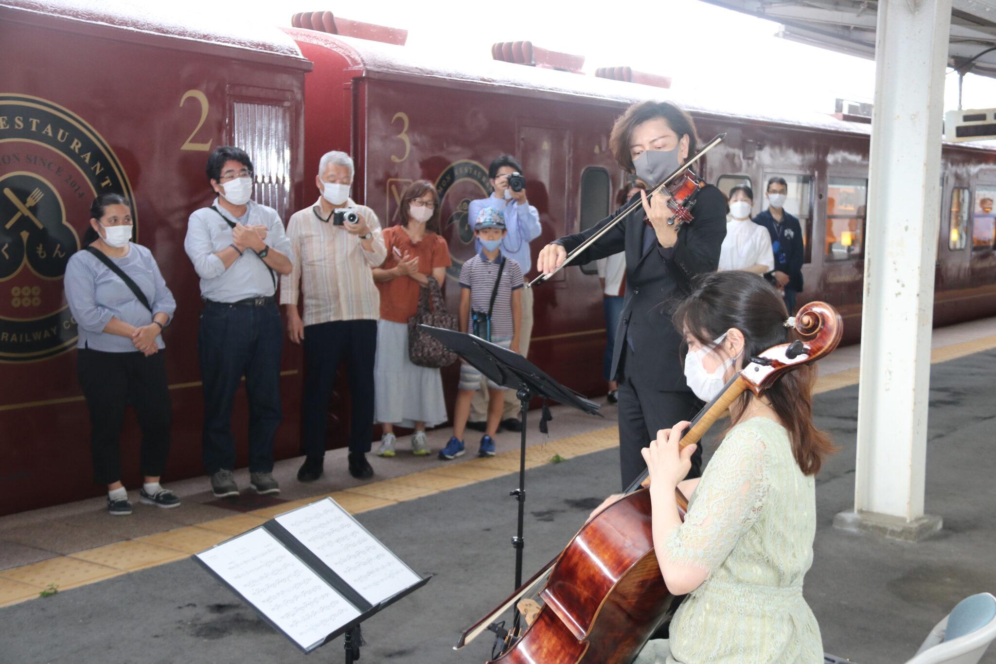 弦楽器が彩る観光列車の旅 しなの鉄道「ろくもん」7周年