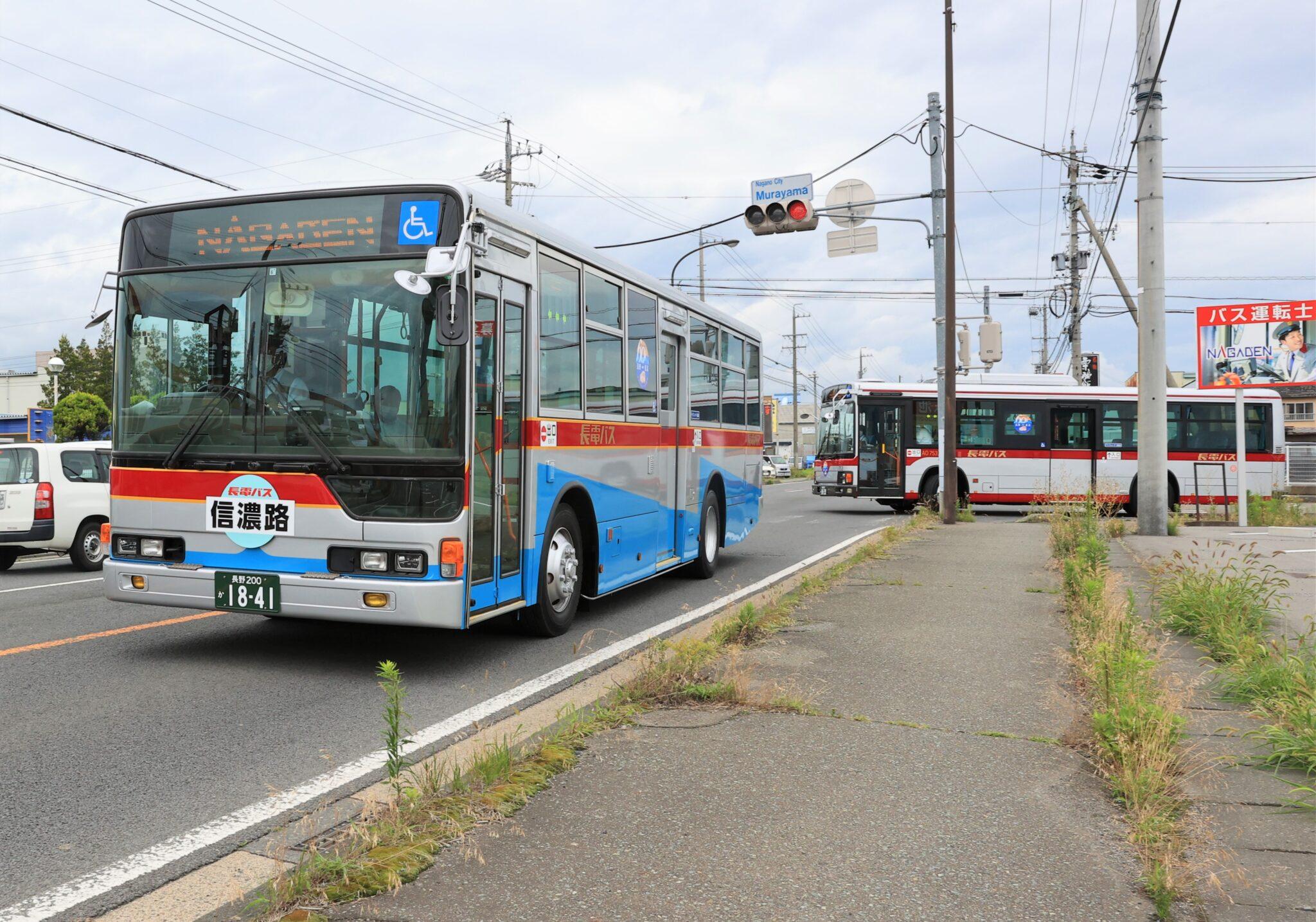 渋谷じゃないよ、長野だよ 東急バス色の長電バス、発車