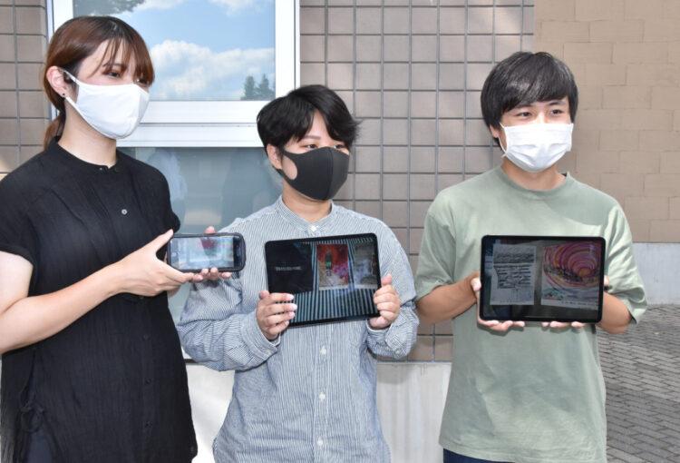 「戦争や平和をアプリで感じて」 松本大学生らが制作