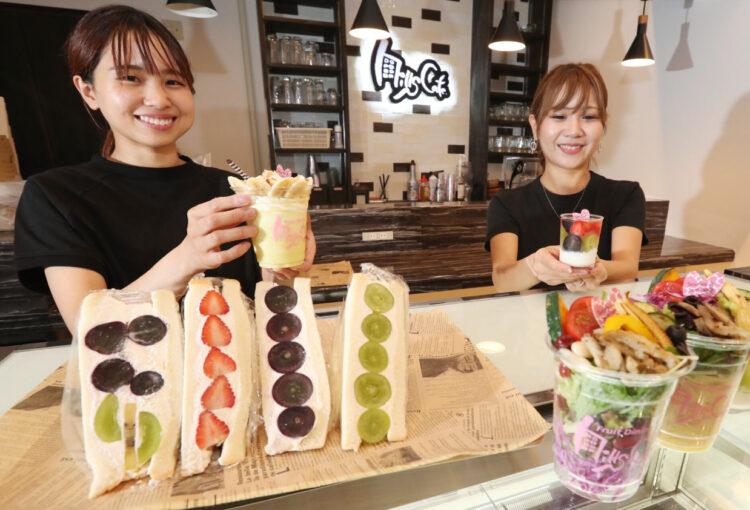 映える野菜でカフェはじめます! 飯田の老舗青果店